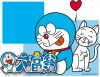 [Wallpaper + Screenshot ] Doraemon 7074cf159123170