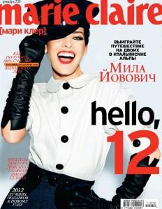 Marie Claire Magazine (2012) Russia