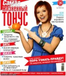 http://thumbnails51.imagebam.com/17050/27aef7170493234.jpg
