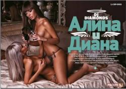 Diane diamonds adult news